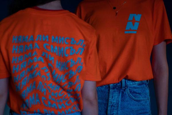 """Тениска """"Спирални мисли"""" Nosense Brand"""