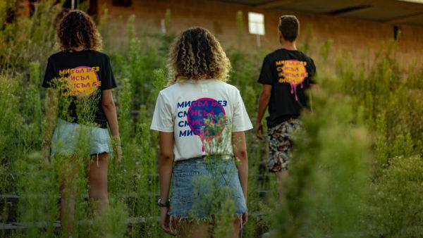 "Тениска ""Смисъл без мисъл"" Nosense Brand"